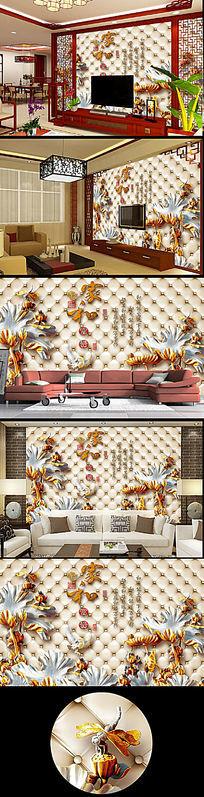 木雕花开家和软包电视背景墙