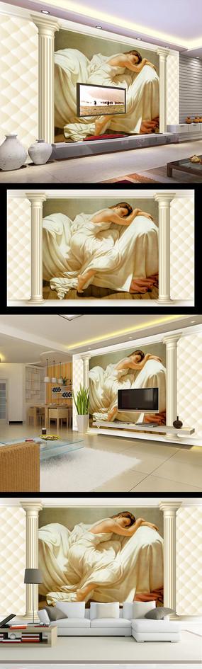 欧式风格罗马柱3D睡美人电视背景墙