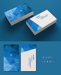 企业蓝色通用几何竖排版名片
