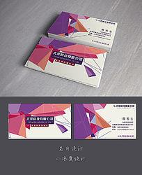 企业通用紫色风格几何图形名片设计 PSD