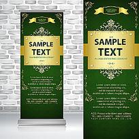 深绿色欧式经典底纹金质边框高档易拉宝