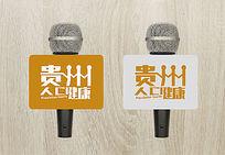 时尚简洁贵州人口健康logo