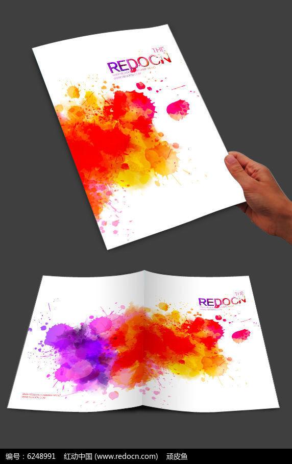 时尚喷溅彩色水墨封皮图片