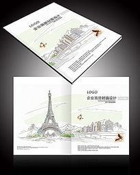 手绘建筑企业画册封面设计