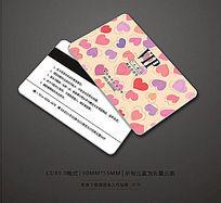 童装店会员卡设计