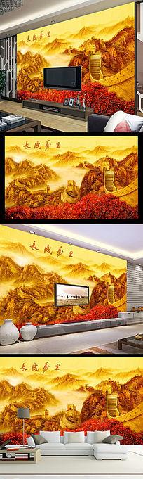 万里长城风景画油画电视背景墙壁画