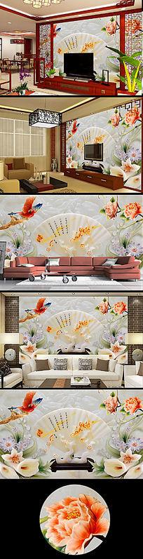 玉雕花开扇子电视背景墙