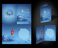 中国风武汉形象宣传CD封套