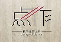 创意点作logo