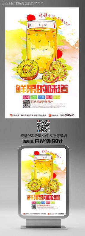 饮品店宣传海报_饮品奶茶小吃灯箱灯片海报