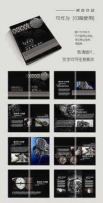 高档黑色炫酷手表宣传产品画册