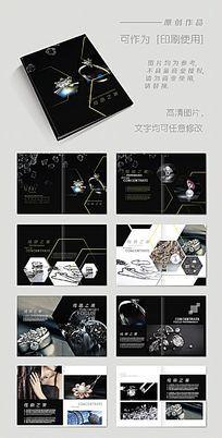 高档珠宝钻石雍容华贵珍珠产品宣传画册