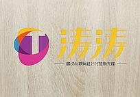 时尚涛涛广告公司logo