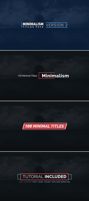 100组文字标题字幕条动画包装视频模板