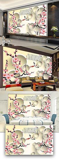 3D立体圆圈樱花中式电视背景墙图片