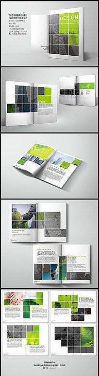 创意方格时尚画册模板设计