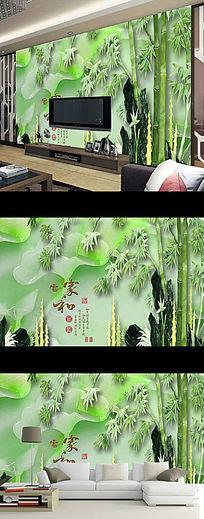 家和富贵玉雕荷花竹子壁画电视背景墙 PSD