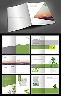 精品招商清新绿色画册设计
