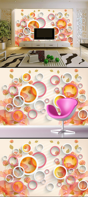 立体圆圈梦幻橙色花卉电视背景墙壁画
