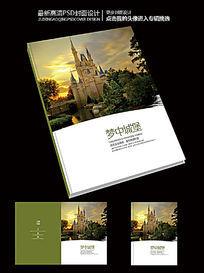 梦中城堡古典唯美小说封面设计