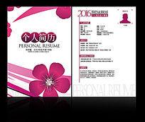 商务粉红色求职简历模板