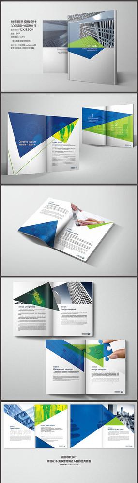 时尚创意画册排版设计