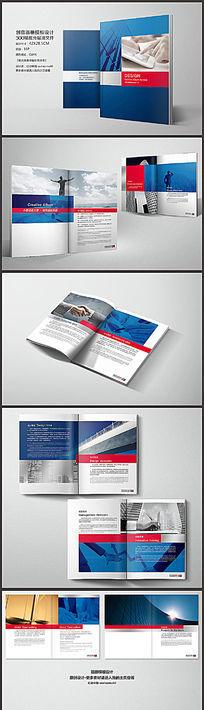 时尚动感商务企业画册设计