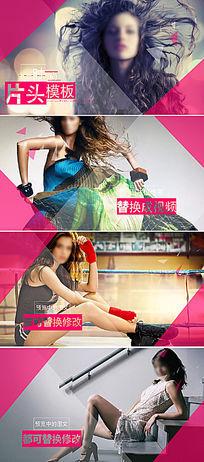 时尚简洁图片分屏切换视频模板