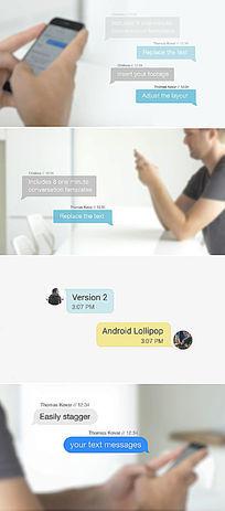 手机发短信文字信息对话气泡效果视频模板