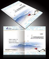 水利文化中国风画册封面
