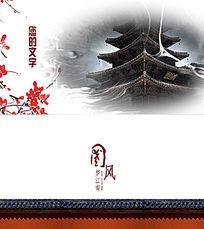 水墨梅花宫墙红古典建筑中国风梦江南高清AE模板