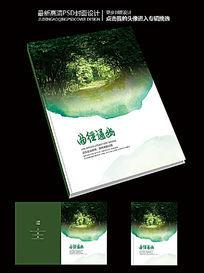 水墨曲径通幽唯美小说封面设计素材
