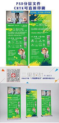 涂料颜料产品介绍易拉宝设计