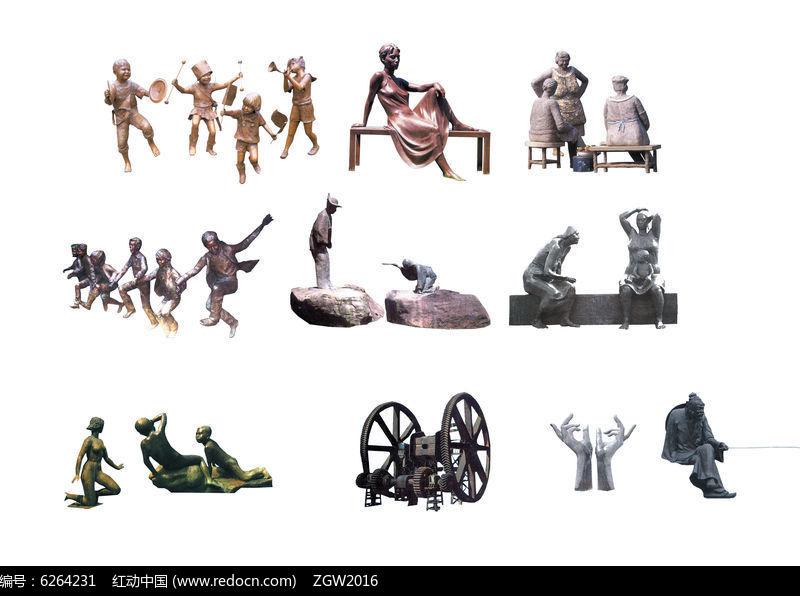 现代人物金属雕塑psd