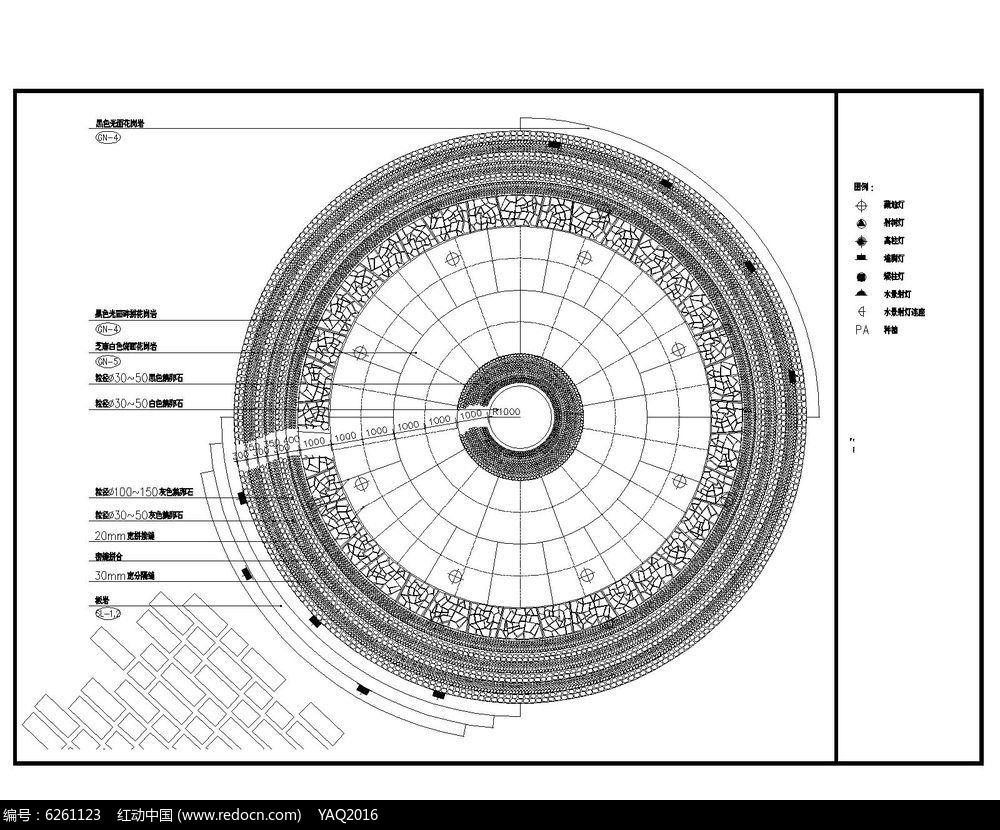 圆形广场铺地详图caddwg素材下载_铺装设计图片