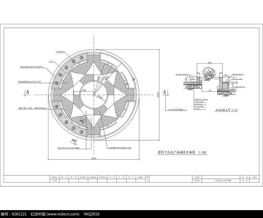 圆形下沉式广场铺装平面图cad