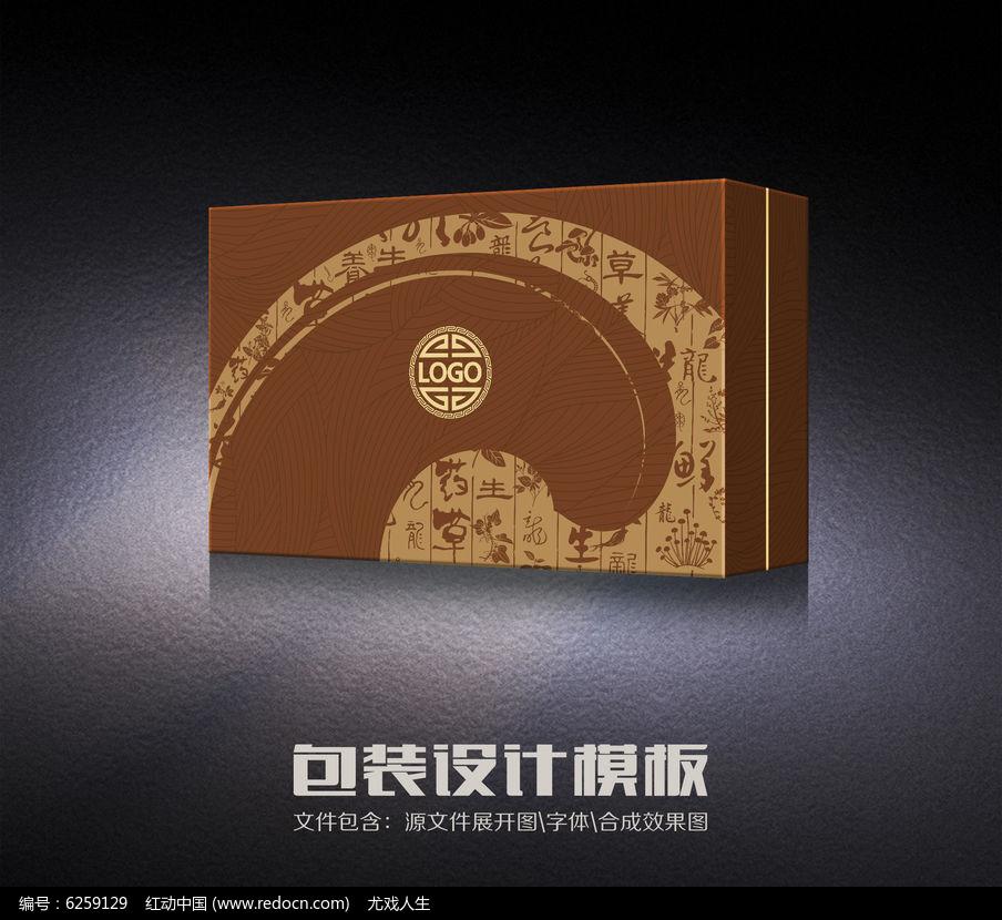中国风传统养生包装图片