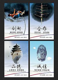 中国风企业理念展板