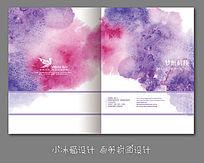 紫色水彩风格画册封面设计