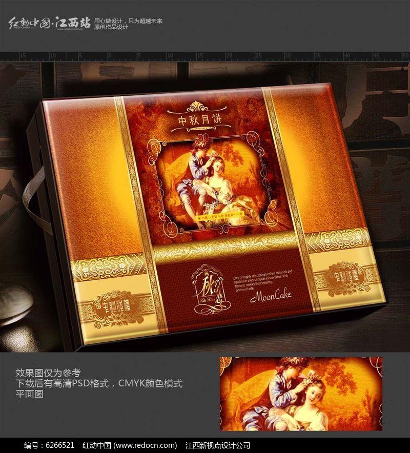 高端典雅秋之恋月饼包装盒设计图片