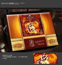 高端典雅秋之恋月饼包装盒设计
