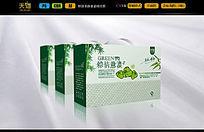 古典粽子包装箱