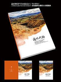 海外代购大气水墨宣传画册封面设计