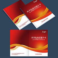 红色大气画册封面设计模板