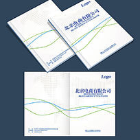 简洁大气电商画册封面素材