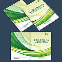 简洁大气绿色画册封面设计模板