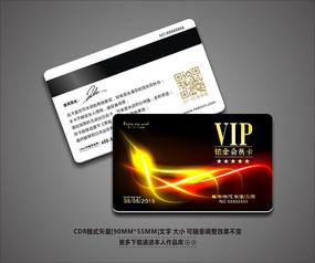 精致时尚大气VIP会员卡模板
