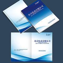 科技公司画册封面素材设计