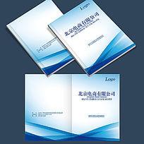 蓝色科技画册封面素材模板