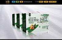 绿色淡雅粽子礼品盒